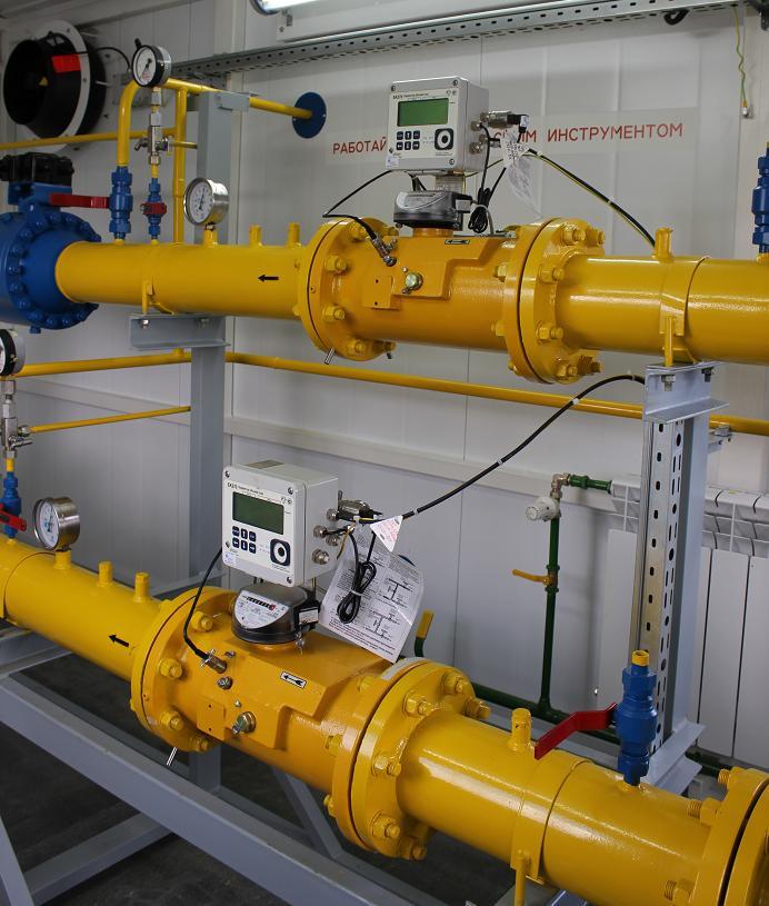 Линии учета расхода газа на
